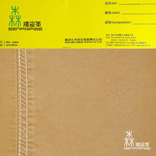 PU leather material same emboss for garment and jacket usage