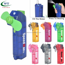 Exclusive Promotional Portable Cooling Mini Fan Water Spray Mist Fan