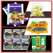 three side seal plastic confectionery pickles plastic packaging bags with printing