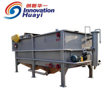 Dissolved air flotation equipment sewage wastewater plant wastewater treatment process