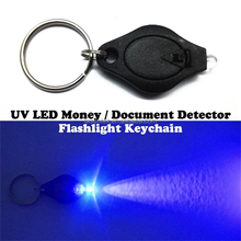 Factory Cheap Mini Fake Money Detector F5 LED UV Keychain Black Lights