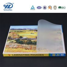 Soft touch A4/A3/A5 transparent plastic laminating film