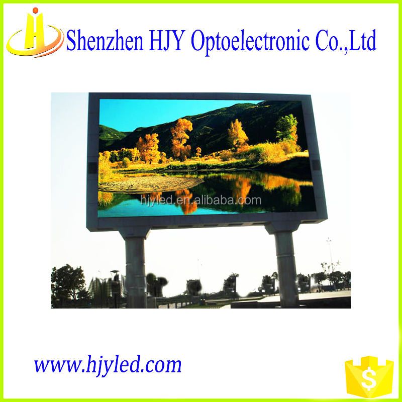 6mm outdoor tv led for htc lcd tv 32 inch lowest price for importing