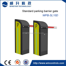 high speed parking barrier road gate,parking barrie gate