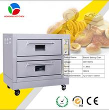 2-Layer 4 tray electric baking oven/commercial baking oven/cake baking oven