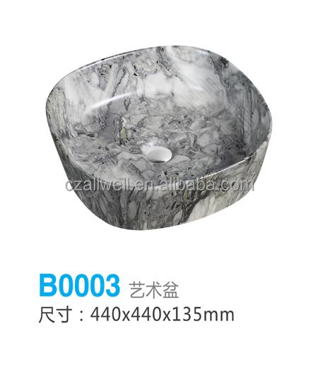 B0003 Stone Basin Used Pedestal Sink