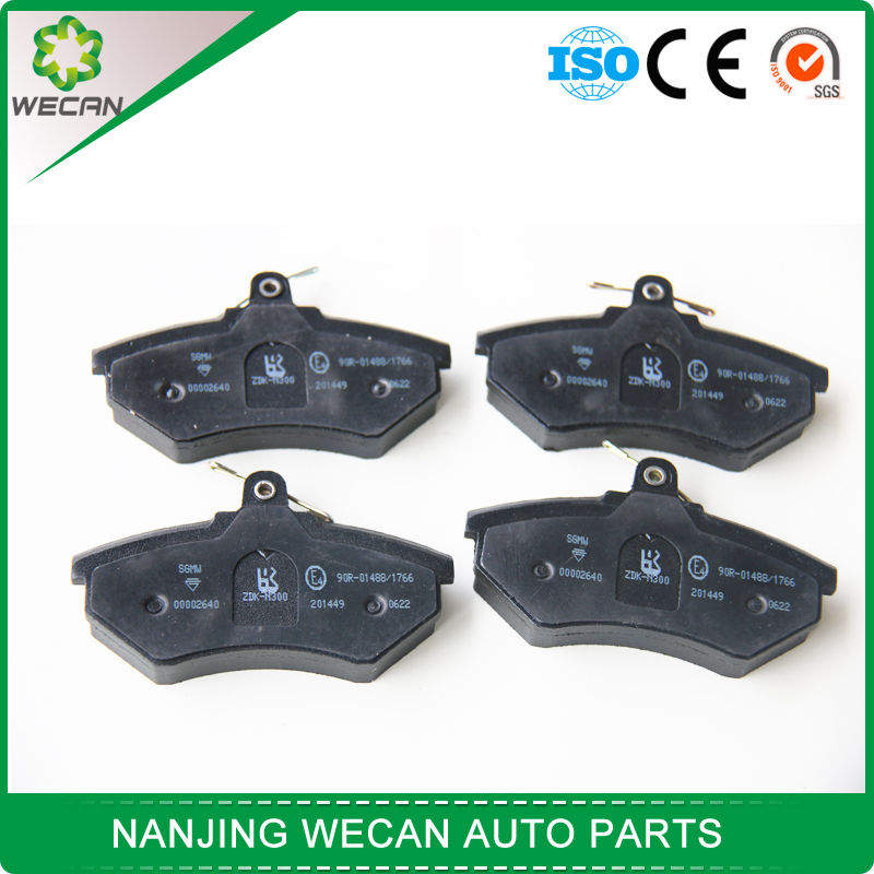 Professional team performance selling brake pad for chevrolet N300 N200 auto parts