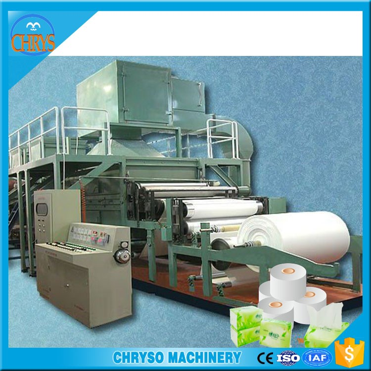 Small Business Office A4 Copy Paper Making Machine