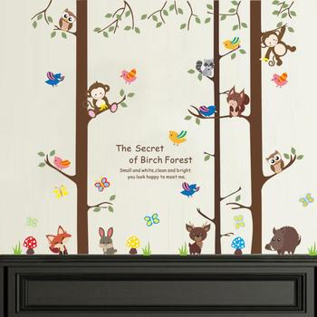 Cute removable vinyl kids wall decal