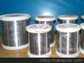 Top quality manufacture resistance wire ocr21al4 heating wire