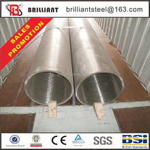 large diameter 304 stainless steel pipes prices/ stainless steel seamless pipe