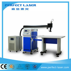 channel letter laser welding machine/spot welding machine 220v welding machine