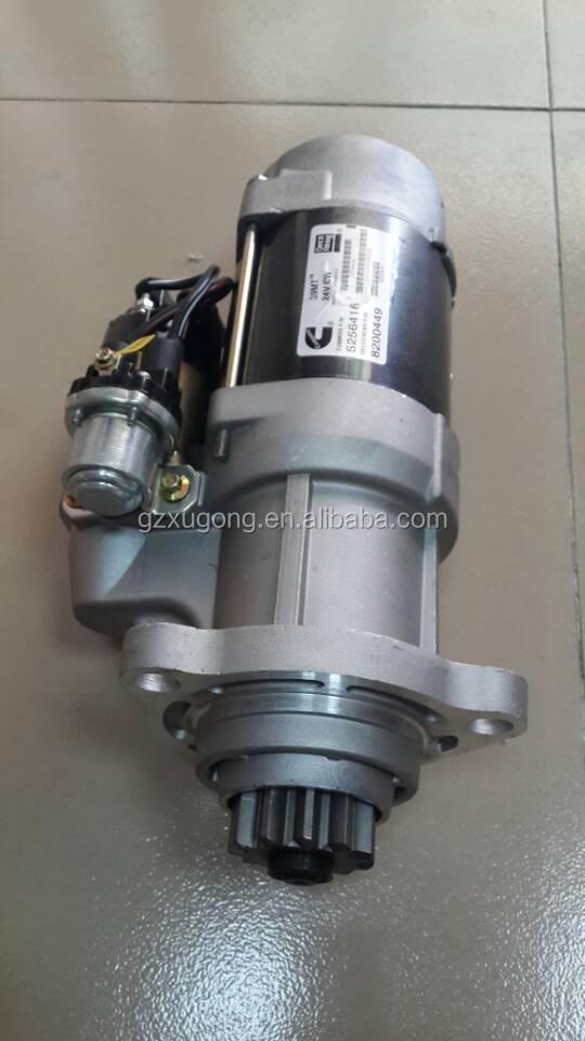 ch12807 starter motor for perkins