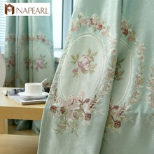 NAPEARL royal style elegant embroidered blackout window curtains for living room hotel decoration