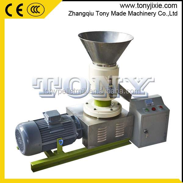 China supplier chaff hay pellet mill/wood pellet press/biomass pellet machine production price
