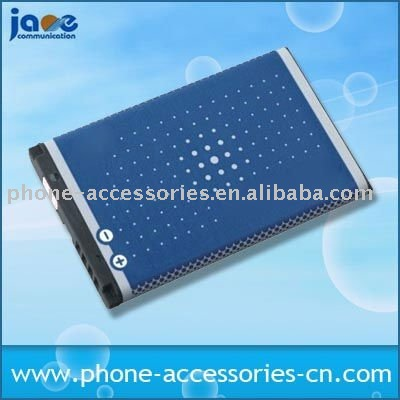 mobile phone 8320 battery
