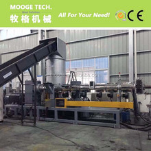 PP PE film two extruder granulation line/plastic film pelletizing line/plastic recycling