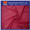 190t polyester taffeta fabric PU 1000mm waterproof windproof transparent coated for tent from China supplier