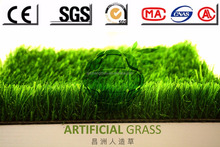 Chinese golden suppiler synthetic grass turf landscaping artificial grass