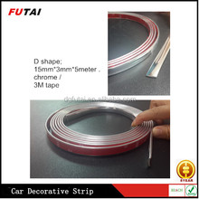 2014 hot sell Car body side protect strips/safety car door bumper protector