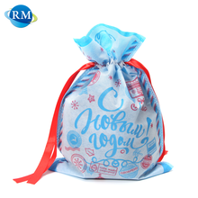 Recycle Foldable Grocery Shopping Gift Package Nonwoven Drawstring Bag
