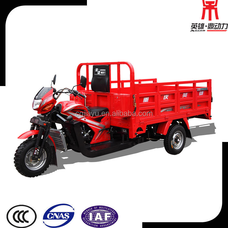 250cc Three Wheeled Cargo Motorbike, 3 Wheeled Cargo Motor Car With Low Price