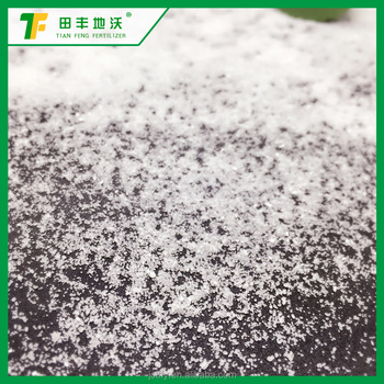 the best water soluble potassium nitrate tetrahydrate for vegetables/fruits/crops on China fertilizer exhibition