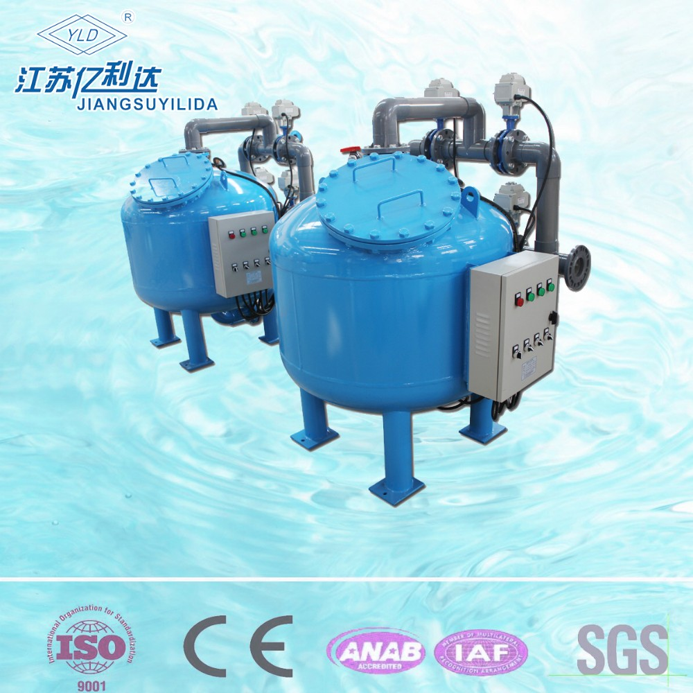 Industrial Wastewater Purification Plant Automatic Backflushing Quartz Sand Filter