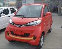 XINSHENG S30 four person red fashion electric cars
