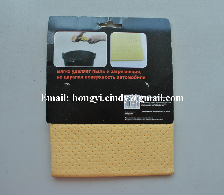 Perforation PU coated nonwoven fabric synthetic chamois car washing cloth, car cleaning cloth