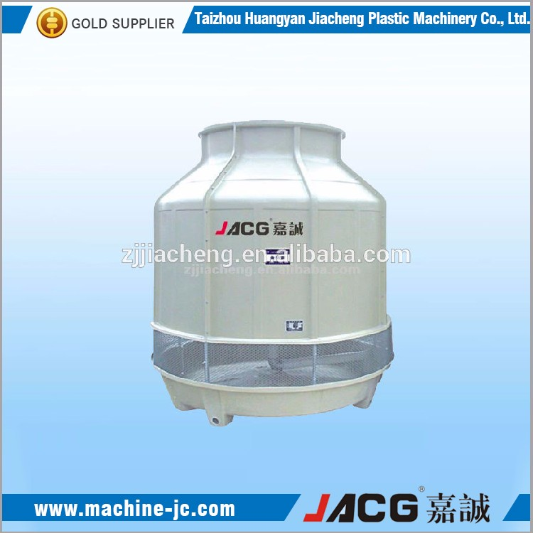 Low Noise High quality manufacturers small cooling tower for industrial machine