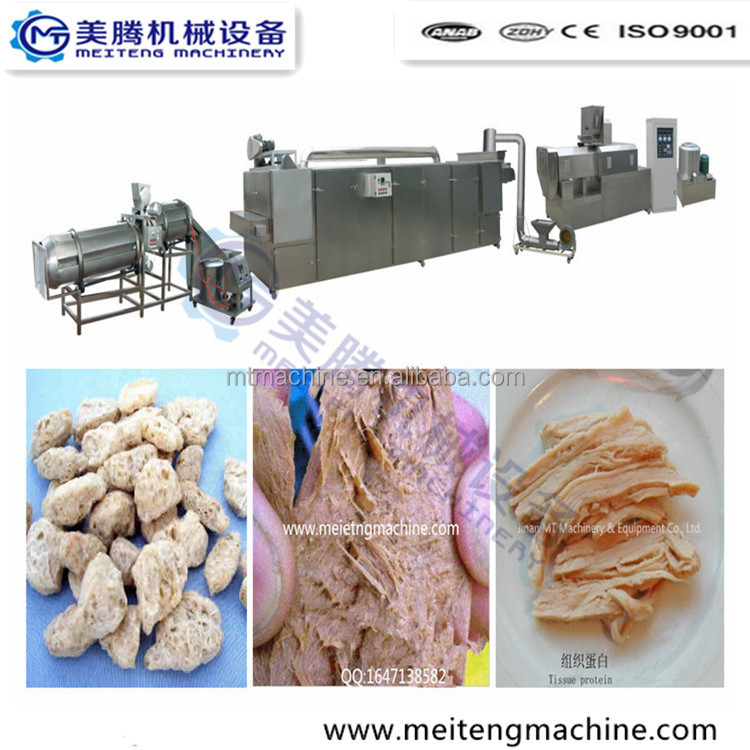 Commercial Soybean Extruder Machine /production line