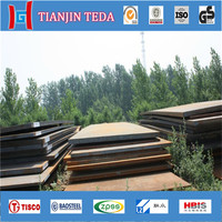 Hot rolled boiler steel plates ASTM A516 Grade 60