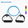 8 Shape Chest Expander Resistance Band