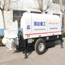 Trailer concrete pump hongda s valve hbt60s1413 90 electric motor