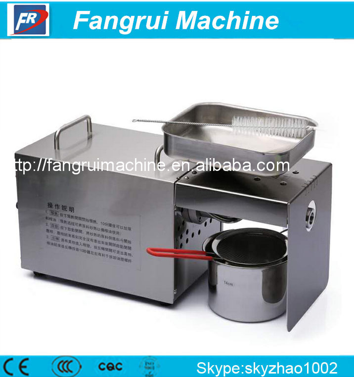 cold pressing fully automatic rice bran grape seed oil press machine