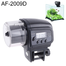 Dropshipping Aquarium Fish Tank Digital LCD Screen Auto <strong>Timer</strong> Feeders Pet Feeding Dispenser, Capacity: 30-80g