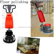 Automatic butterfly wood floor polisher with best quality