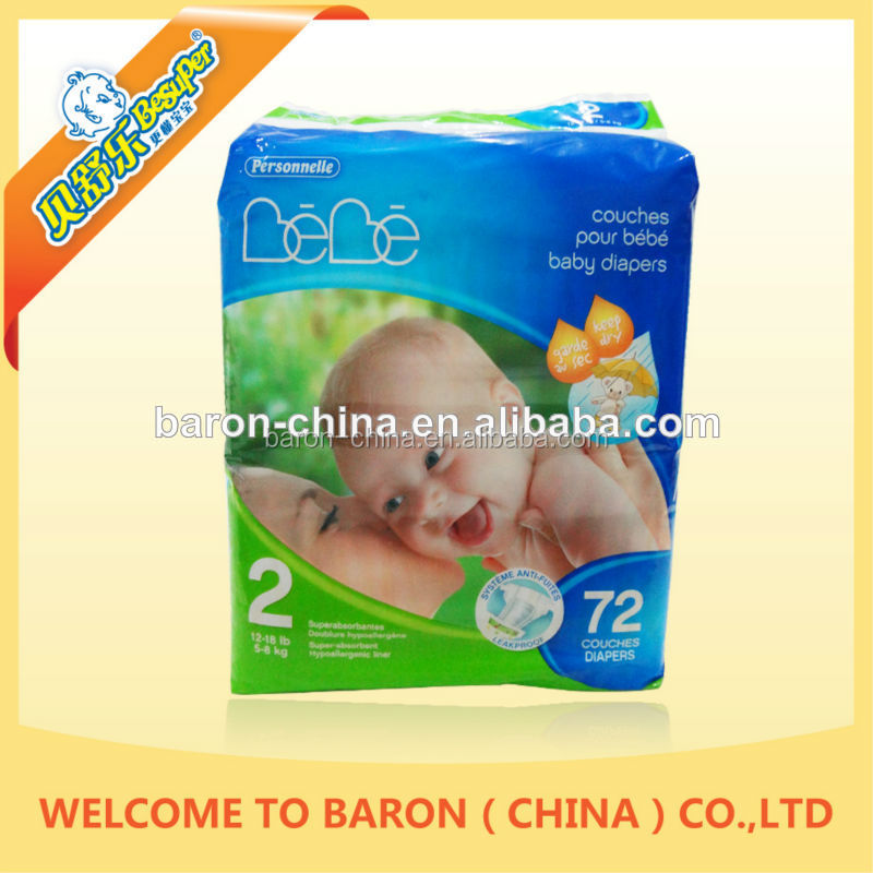XXL size weave frontal tape super absorbent top quality best price baby cloth diapers inserts