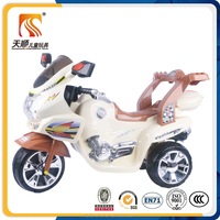 Three wheel kids electric motorbike factory wholesale