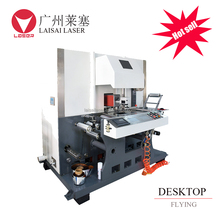 Laser Cutting Application and CO2 Laser Type screen protector making machine