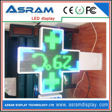 Asram 3D led cross by wireless control/3D High quality LED Pharmacy cross/Slim curved shape frame