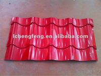 Color Coated Steel Metal Roof Tile