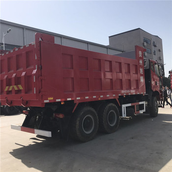 China small dump truck with competitive price for sale