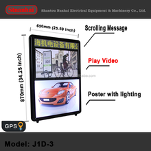 J1D-3 Billboards outdoor led advertising screen ,led display street advertising screen china xxx video advertising
