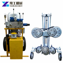 Yugong hydraulic wire saw machine with for best choice