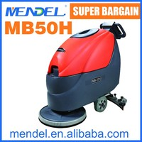 Mendel MB50H newest mini manual electric scooter industrial road floor street sweeper