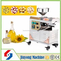 high efficiency easy operation industrial essential oil press