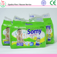 2017 printed pattern cute disposable super absorbency baby diaper