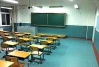 Educational Facilities rubber floor